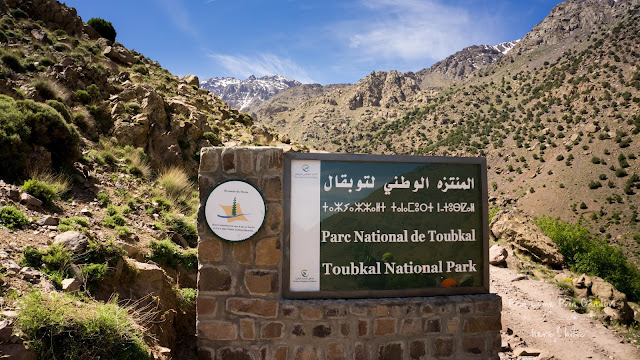 to toubkal peak atlas mountains national park
