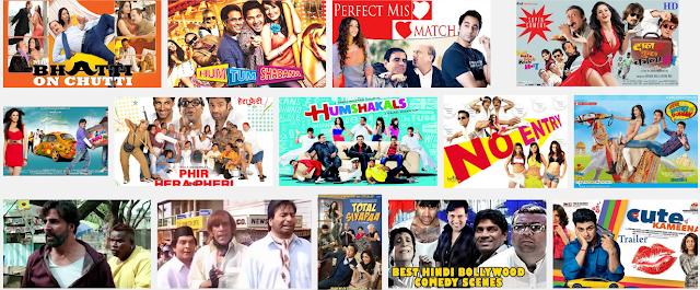 कॉमेडी फिल्म और विडियो - देखें और डाउनलोड करें