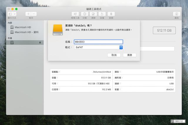 【開箱】靈巧、質感、高效,TOPMORE 達墨科技 TS1 外接式固態硬碟 - 如果有 Mac 及 PC 雙系統考量,請選擇 ExFAT 格式