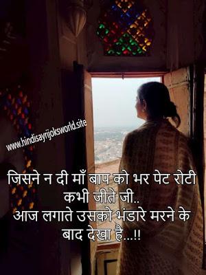 true talk in Hindi