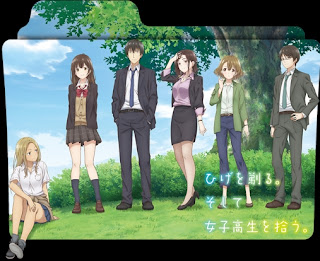 review anime higehiro after i being rejected di aplikasi sushiroll