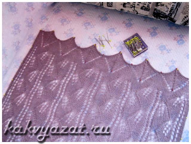 Блокировка шали - сушка ее в растянутом и зафиксированном булавками виде.