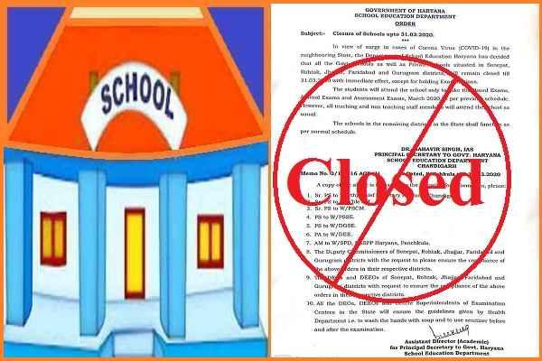 haryana-sarkari-school-college-university-closed-till-31-march-2020