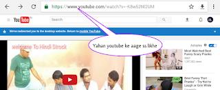 hindi strock ki image
