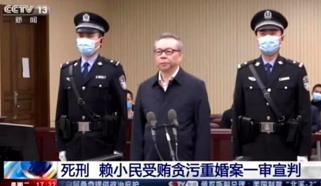China executa ex-banqueiro condenado por desvios de R$ 1,5 bilhão e bigamia  -  Adamantina  Notìcias