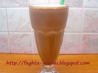 Μιλκ σέικ (milk shake) φράουλα ή σοκολάτα - από «Τα φαγητά της γιαγιάς»