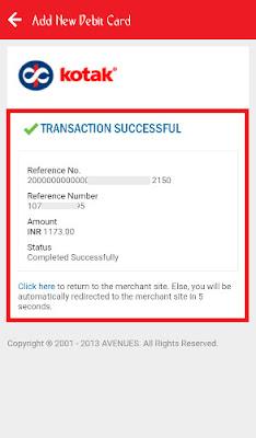 how to add money in airtel money app