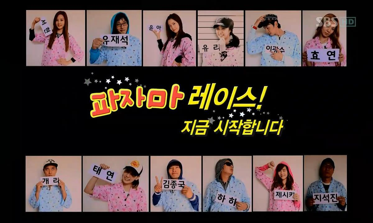 Variety Show] SBS Running Man Ep 64 - Special SNSD (2011) - DUNIA SONE