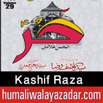 http://www.humaliwalayazadar.com/2016/09/kashif-raza-nohay-2017.html