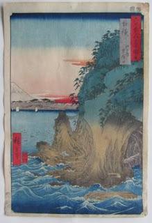 歌川広重 六十余州名所図会 相模 江之島岩屋ノ口 浮世絵版画販売買取ぎゃらりーおおの