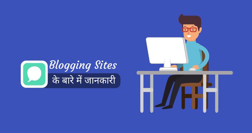 top 5 best free blogging platform