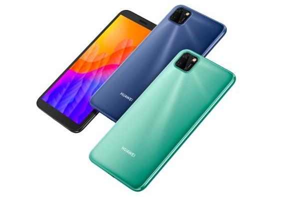 Huawei Y5P Colors
