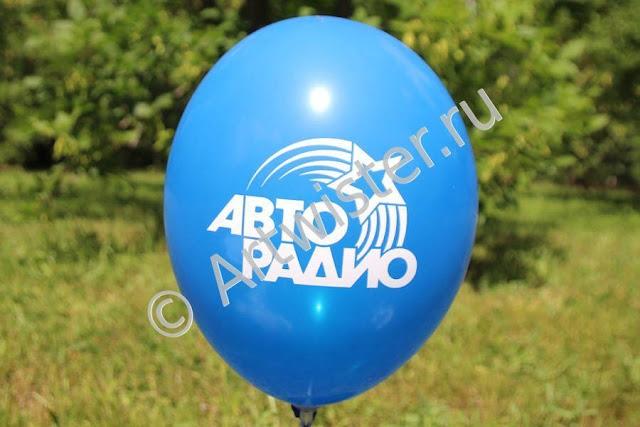 Воздушный шар с логотипом Авторадио
