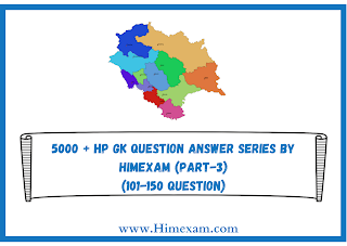 5000 + HP GK Question Answer Series By Himexam (Part-3)