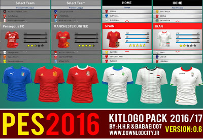 PES 2016 Kit Logo Pack Musim 2016-2017 V0.6