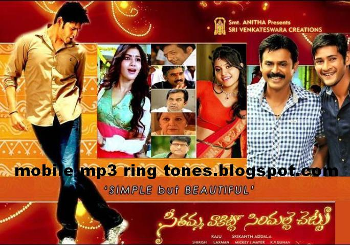 Thank you movie full flute mp3 ringtone free download | Thank You