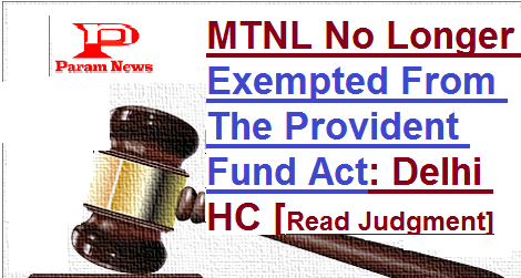 mtnl-no-longer-eligible-for-exemption-from-provident-fund-act