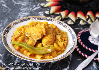 Imbakbaka - Libyan Pasta مكرونة مبكبكة من المطبخ الليبي