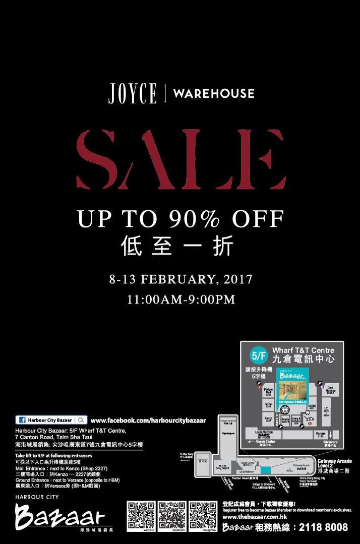 Hong Kong Fashion Geek: Joyce Warehouse Sale