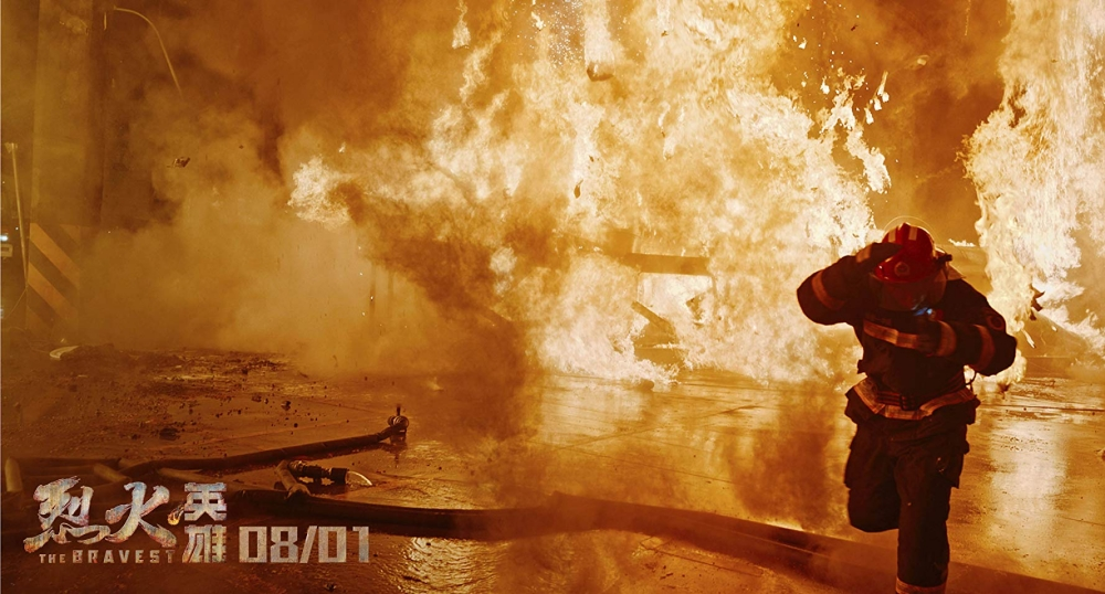 The Bravest, Movie Review by Rawlins, Lie huo ying xiong, Action, Drama, Rawlins GLAM, Mandarin, The Xingang Port Oil Spill