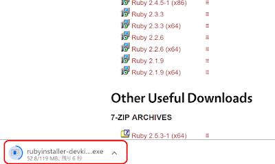 Windows10へのRubyインストーラーのダウンロード