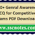 500+ Genral Awareness MCQ for Competitive Exams PDF Download
