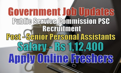 PSC Recruitment 2020
