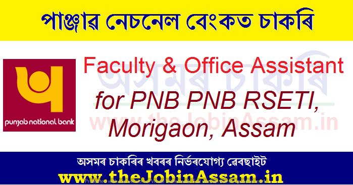 Punjab National Bank, Morigaon Recruitment 2020: