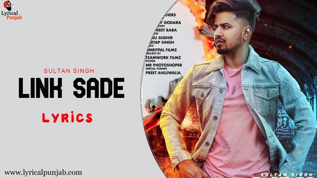 Link Sade- Sultan Singh