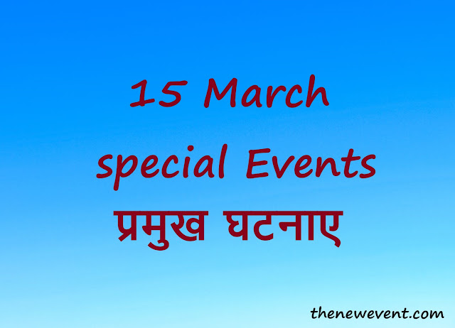 15 March All Special Events Death Birth