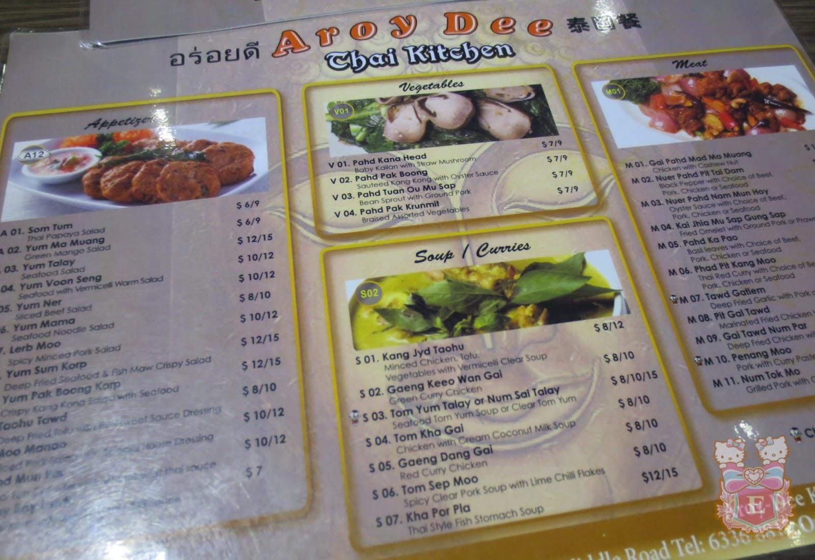 Aroy Dee Thai Kitchen Menu