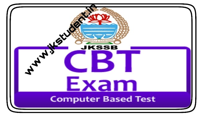 JKSSB | Issues Instructions For Computer Based Test CBT For Various Posts