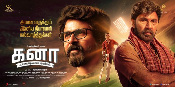full cast and crew of movie Kanaa 2018 wiki, story, release date – wikipedia Actress poster, trailer, Video, News, Photos, Wallpaper