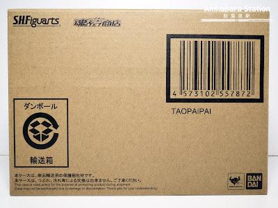 S.H.Figuarts Tao Pai Pai de Dragon Ball - Tamashii Nations