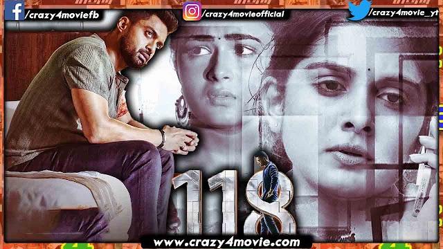 118 South Hindi Dubbed Full Movie | Telugu Movie 118 In Hindi