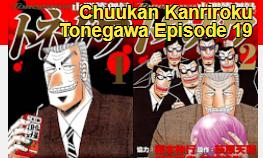 Chuukan Kanriroku Tonegawa Episode 19 Subtitle Indonesia