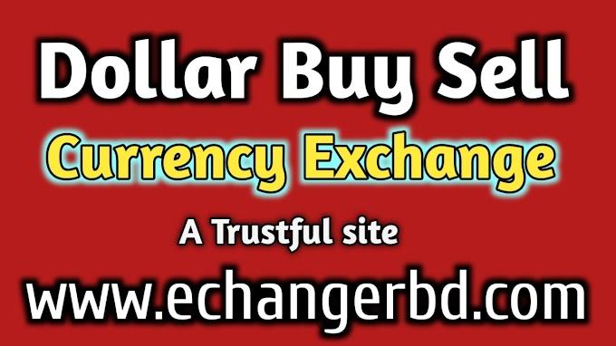 Dollar Buy Sell in Bangladesh