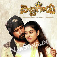 Bichagadu (2016) Telugu Movie Audio CD Front Covers, Posters, Pictures, Pics, Images, Photos, Wallpapers