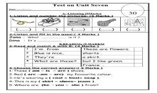 امتحانات الوحدات جاهزة للطباعة فى اللغة الانجليزية الصف الثالث الابتدائى الترم الثانى امتحانات انجليزي جاهزة للطباعة تالتة ابتدائى ترم تانى