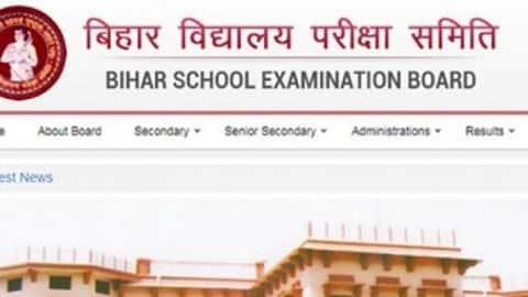 बिहार बोर्ड ने इंटर परीक्षा फॉर्म भरने की तिथि 4 सितंबर तक बढ़ाई