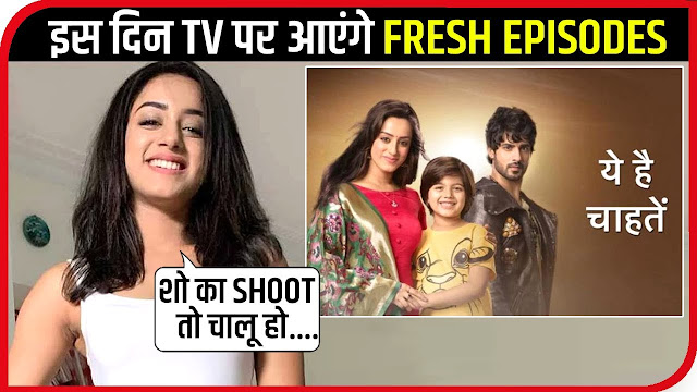 Spoiler Alert : Ahana and gang ready to pose new problems for Rudraksh Prisha in Yeh Hai Chahatein