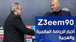 أخبار كرة القدم - أليجري يترقب حسم مصير زيدان على أحر من الجمر