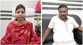 bima-bharti-husband-join-rjd