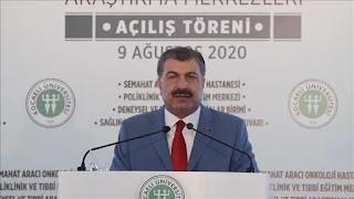 الصحة التركية تحذّر: خطر كورونا قائم