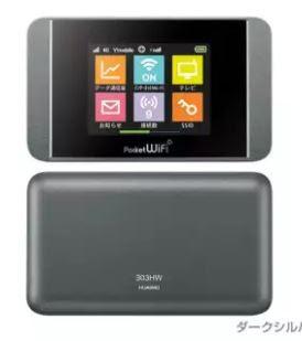 WIFI Saku 4G Router LTE Nirkabel WCDMA 2100 MHz 42 Mbps Router MiFi PK E5336 E5220 E5330