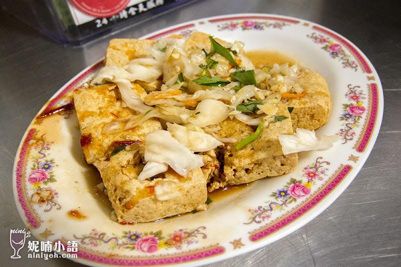【台東美食】林記臭豆腐。正氣路上的美食亮點