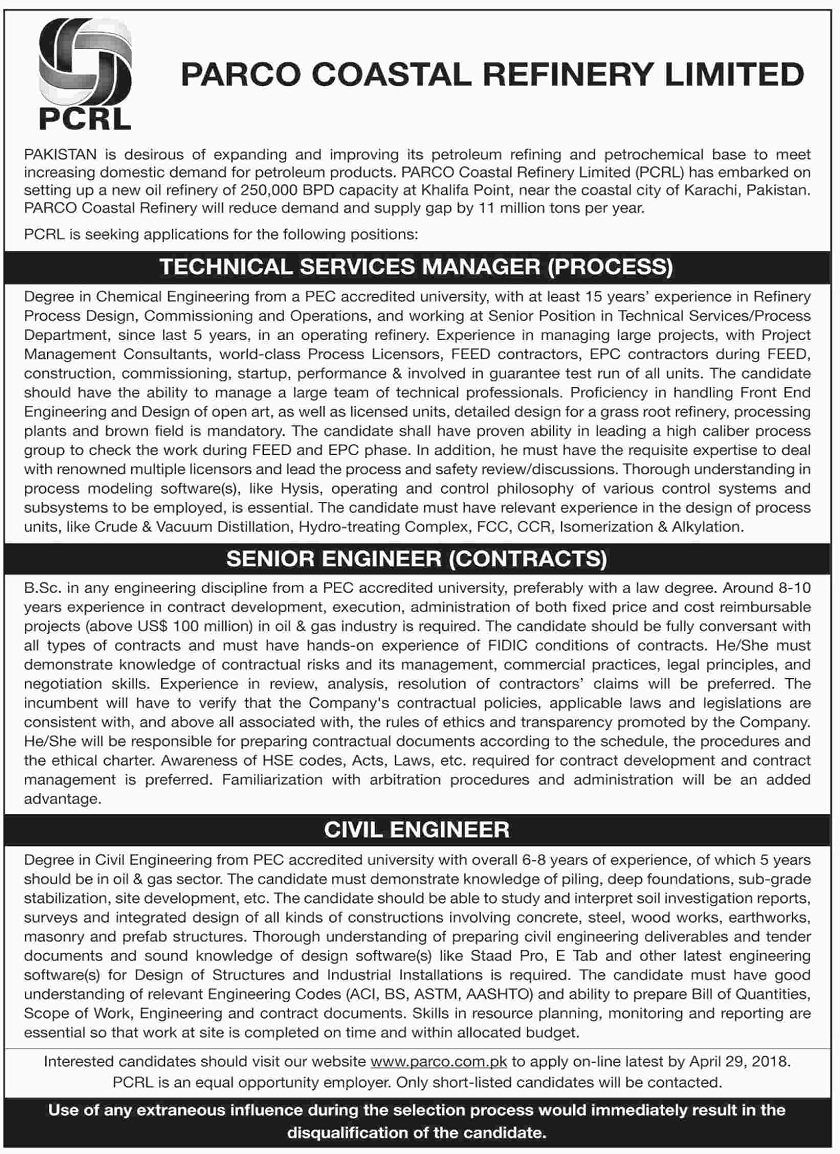 Jobs in Oil and Gas, Engineering Jobs in Pakistan, Latest Jobs in Pakistan, Jobs in Karachi, Jobs in Sindh