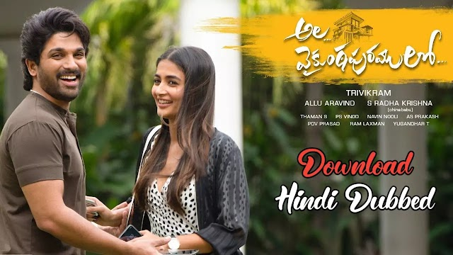Ala Vaikunthapurramuloo Full HD Hindi Dubbed Movie Download By Tamilrockers And Filmywap Sites.