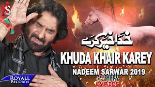 Khuda Khair Karey Noha Lyrics