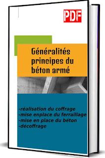 béton armé cours béton précontraint béton armé cours et exercices corrigés pdf béton armé pdf